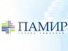 ПАМИР, группа компаний Новосибирск