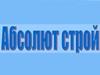 АБСОЛЮТ СТРОЙ, торговая компания Новосибирск