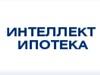 ИНТЕЛЛЕКТИПОТЕКА, ипотечная брокерская компания Новосибирск
