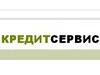 КРЕДИТСЕРВИС, кредитный брокер Новосибирск