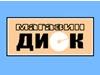 ДИСК, фирменный магазин Новосибирск