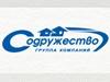 СОДРУЖЕСТВО, группа стрительных компаний Новосибирск