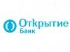 ОТКРЫТИЕ, банк Новосибирск