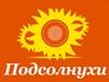 ПОДСОЛНУХИ, кафе-столовая Новосибирск