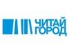 ЧИТАЙ ГОРОД сеть книжных магазинов Новосибирск