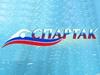 СПАРТАК, бассейн Новосибирск