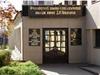 НХТК, Новосибирский химико-технологический колледж им. М. И. Менделеева Новосибирск