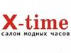 X-TIME, салон модных часов Новосибирск