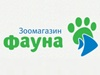 ФАУНА, зоомагазин Новосибирск