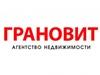 ГРАНОВИТ, агентство недвижимости Новосибирск