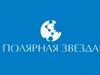ПОЛЯРНАЯ ЗВЕЗДА, риэлторская компания Новосибирск