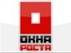 ОКНА РОСТА Новосибирск