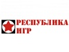 РЕСПУБЛИКА ИГР, магазин видеоигр Новосибирск