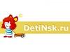 ТЕРЕМОК, магазин детских товаров Новосибирск