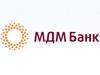 МДМ Банк Новосибирск