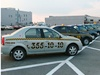ГРАНД АВТО, такси Новосибирск