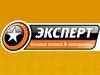 ЭКСПЕРТ магазин Новосибирск