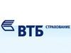 ВТБ-СТРАХОВАНИЕ, страховая компания Новосибирск