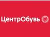 ЦЕНТРОБУВЬ обувной магазин Новосибирск