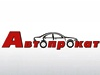 АВАНГАРД, центр проката автомобилей Новосибирск