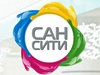 САН СИТИ, многофункциональный комплекс Новосибирск