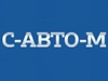 АВТОЦЕНТР, С-Авто-М, магазин, автосервис Новосибирск