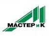 МАСТЕР И К, тоговый дом Новосибирск