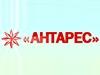 АНТАРЕС, торгово-строительная компания Новосибирск