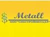 СИБСТРОЙМЕТАЛЛ, производственно-торговая компания Новосибирск