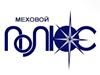 МЕХОВОЙ ПОЛЮС, сеть салонов Новосибирск