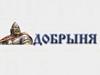ДОБРЫНЯ, многопрофильная компания Новосибирск