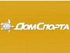 ДОМ СПОРТА, интернет-магазин Новосибирск