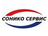 СОНИКО-Н, сервисная компания Новосибирск