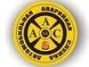 ААС-54, Автомобильная Аварийная Служба Новосибирск