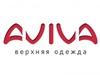 AVIVA АВИВА салон верхней одежды Новосибирск