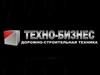ТЕХНО-БИЗНЕС Новосибирск