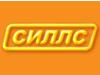 СИЛЛС Новосибирск