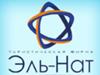 ЭЛЬ-НАТ, туристическая фирма Новосибирск