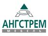 АНГСТРЕМ салон мебели Новосибирск