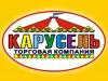 КАРУСЕЛЬ магазин игрушек Новосибирск