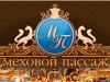 МЕХОВОЙ ПАССАЖ ТВЦ Новосибирск