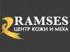 RAMSES РАМЗЕС меховой салон Новосибирск