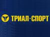 ТРИАЛ СПОРТ спортивный магазин Новосибирск