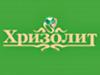 ХРИЗОЛИТ ювелирный магазин Новосибирск