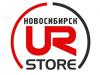 URSTORE.RU Новосибирск