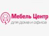 МЕБЕЛЬ-ЦЕНТР Новосибирск