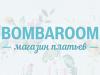BOMBA ROOM БОМБА РУМ магазин Новосибирск