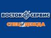 ВОСТОК СЕРВИС спецодежда Новосибирск