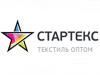 СТАРТЕКС текстильная компания Новосибирск