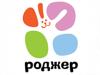 РОДЖЕР оптово-розничная компания Новосибирск
